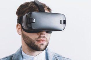 Панорамная 3D съемка