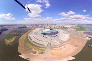 Панорамное видео 360