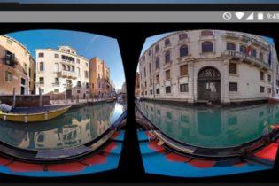 Видео 3D VR