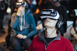 Виртуальный тур по заводу